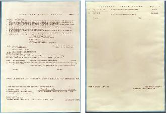ボーイング社工場 1997年1月認定