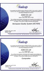 Nadcap 2007年5月認証取得